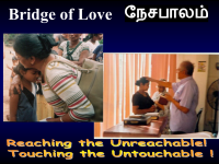 BridgeOfLove_Robert2013 slide 2