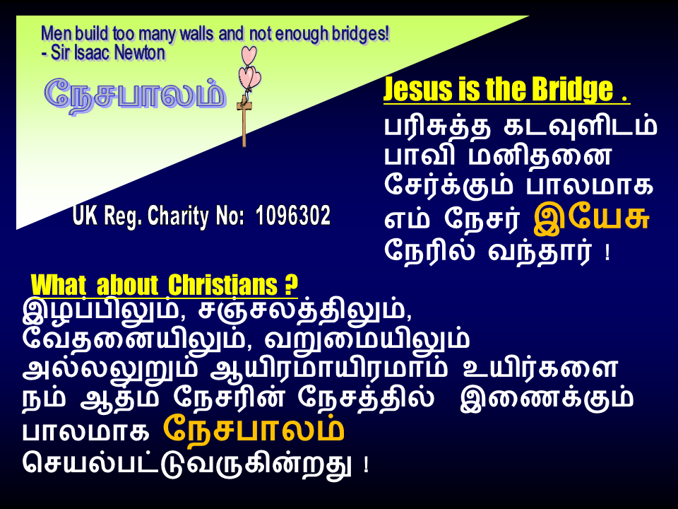 BridgeOfLove_Robert2013 slide 4